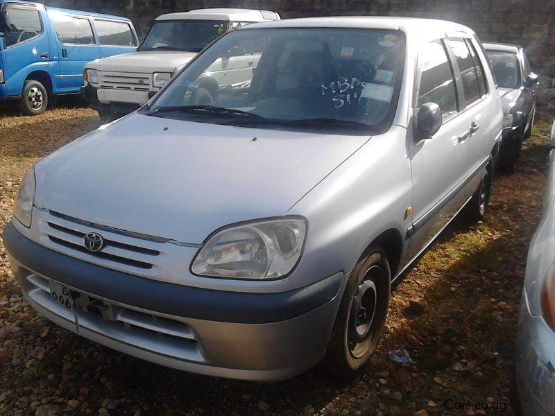 Raum Cars For Sale In Uganda