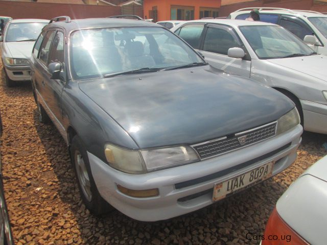 Pre-owned Toyota G-Touring for sale in Kampala